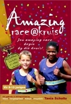 Amazing race@kruis