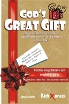 God's Great Gift